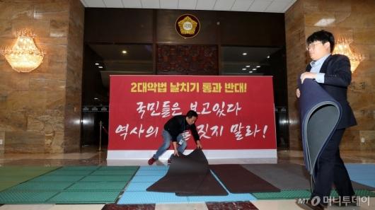 [사진]국회 로텐더홀 농성장 철거하는 한국당