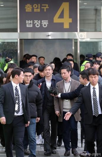 [사진]영장실질심사 마친 조국 전 법무부 장관