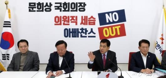 [사진]한국당,공수처법 관련 간담회