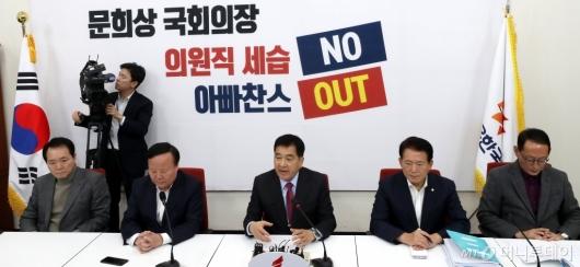 [사진]자유한국당, 공수처법 관련 간담회