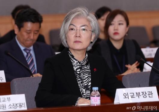 [사진]제2차 외교전략조정회의 참석한 강경화