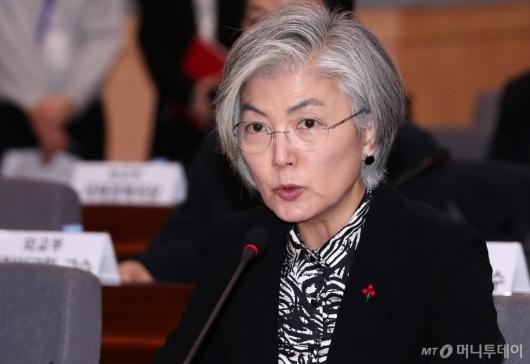 [사진]강경화 장관, 제2차 외교전략조정회의 모두발언