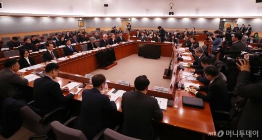 [사진]제2차 외교전략조정회의