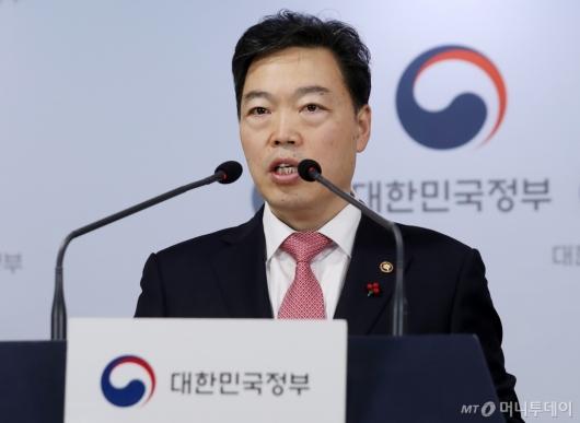 [사진]법무부, 신년 특사 발표...이광재·곽노현·한상균 등