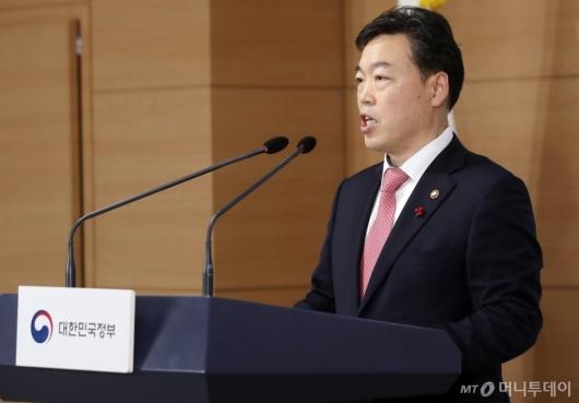 [사진]이광재·곽노현·한상균 2020년 특별사면...한명숙·이석기는 제외