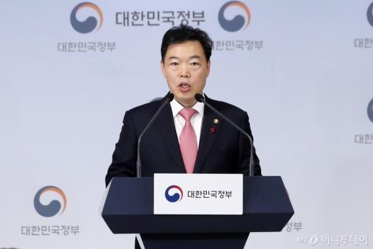 [사진]2020년 특사 발표...이광재·곽노현·한상균 포함