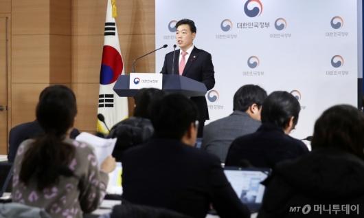 [사진]법무부 특사 발표...이광재·곽노현·한상균 포함