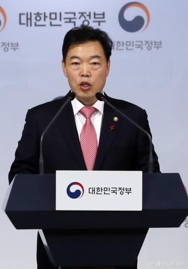 [사진]2020 신년 특사 발표…이광재·곽노현·한상균 포함