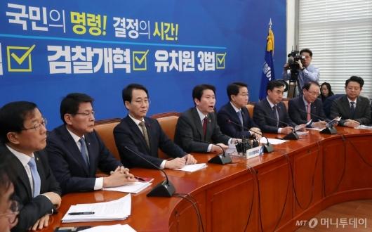 [사진]원내대책회의 갖는 민주당