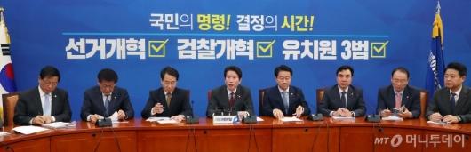 [사진]민주당 원내대책회의