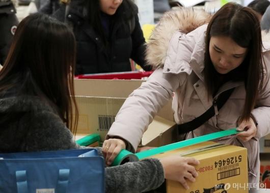 [사진]'챙겨 온 청테이프로 박스 포장해요'