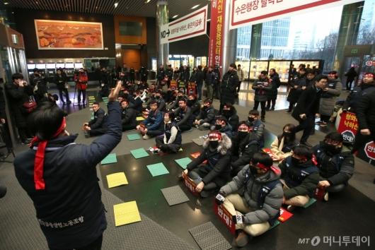 [사진]'윤종원 출근 저지' 로비 막은 기업은행 노조원들