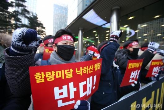[사진]'함량미달 낙하산 행장 반대'