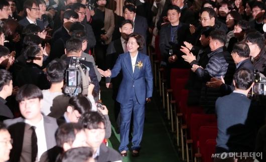 [사진]취임식 참석하는 추미애 신임 법무부 장관