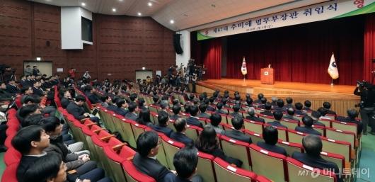 [사진]추미애 신임 법무부 장관 취임식