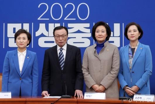 [사진]총선 불출마 나선 유은혜-김현미-박영선 장관