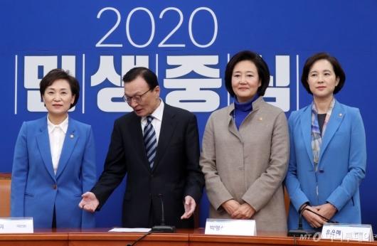 [사진]유은혜-김현미-박영선, 총선 불출마 선언