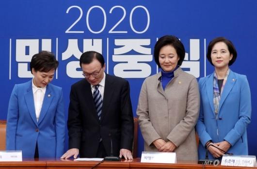 [사진]총선 불출마 선언하는 유은혜-김현미-박영선