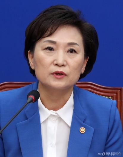 [사진]총선 불출마 나선 김현미 장관