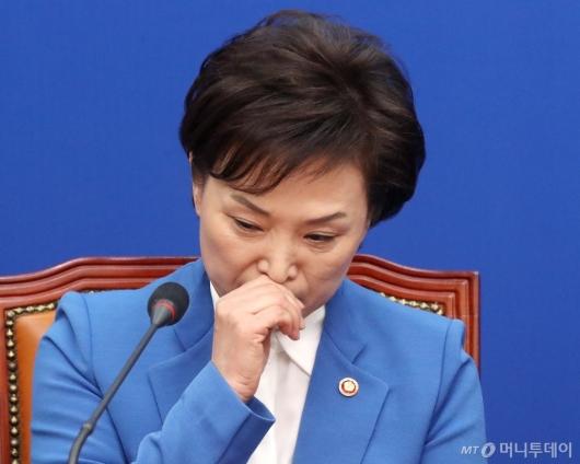 [사진]울먹이는 김현미 장관