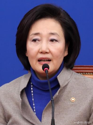 [사진]총선 불출마 선언하는 박영선 장관