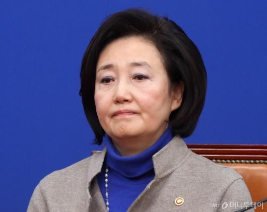 [사진]총선 불출마 나선 박영선 장관