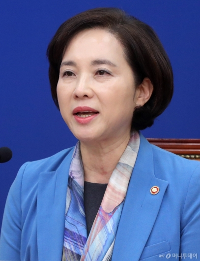 [사진]총선 불출마 선언하는 유은혜 부총리