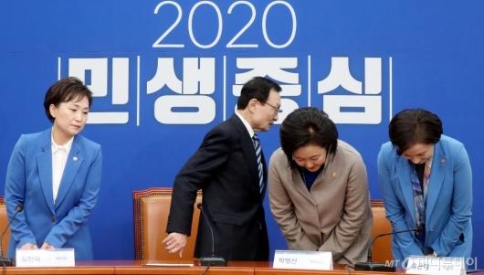 [사진]유은혜-김현미-박영선, 21대 총선 불출마
