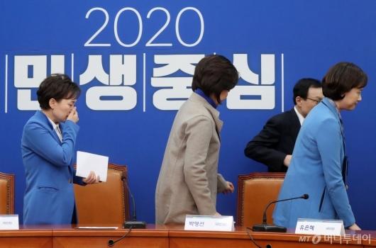 [사진]총선 불출마 선언한 유은혜-김현미-박영선