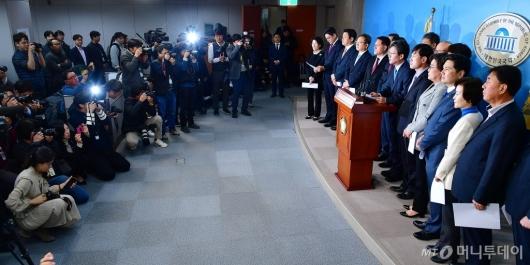 [사진]유승민계 새보수당 8명, 바른미래당 탈당