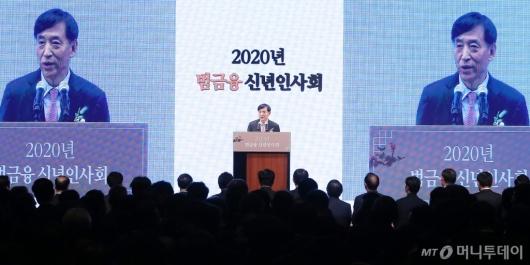 [사진]신년사하는 이주열 한국은행 총재