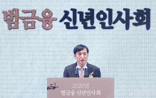 [사진]범금융 신년인사회 참석한 이주열 총재