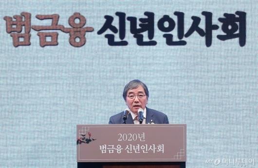 [사진]범금융 신년인사회 참석한 윤석한 금감원장