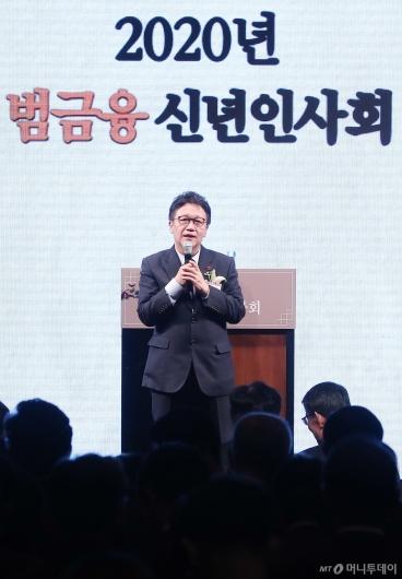 [사진]범금융 신년인사회 참석한 민병두 정무위원장