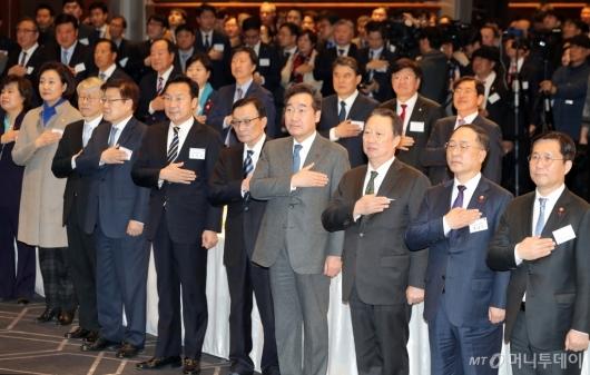 [사진]국민의례하는 '2020 경제계 신년인사회' 참석자들
