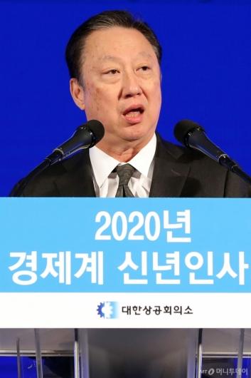 [사진]'경제계 신년인사회' 발언하는 박용만 회장