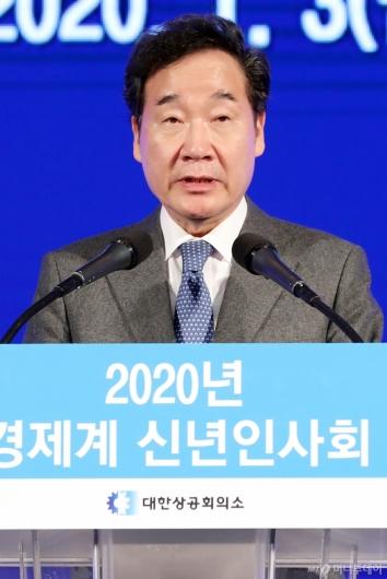 [사진]'경제계 신년인사회' 발언하는 이낙연 총리