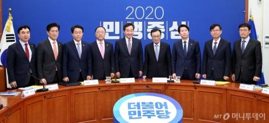 [사진]새해 첫 고위당정청
