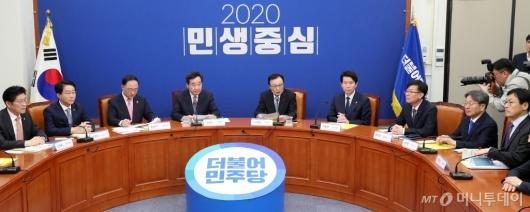 [사진]2020년 첫 고위당정협의