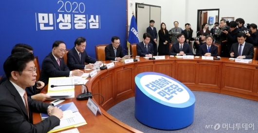 [사진]새해 첫 고위당정청협의