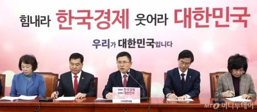 [사진]자유한국당 최고위원회의