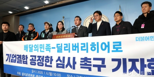 [사진]발언하는 박홍근 을지로위원장