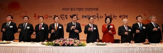 [사진]중소기업인 신년인사회