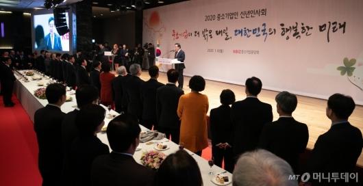 [사진]'2020 중소기업인 신년인사회' 신년사하는 이낙연