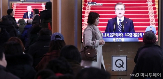 [사진]문재인 대통령 신년사