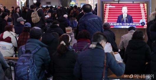 [사진]文대통령 신년사 시청하는 시민들