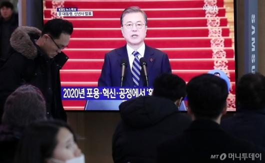 [사진]경자년 신년사 하는 문재인 대통령