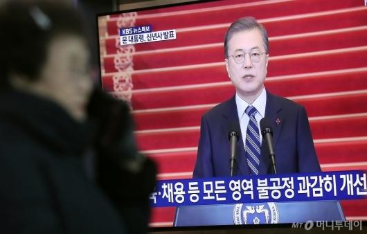 [사진]문재인 대통령 경자년 신년사