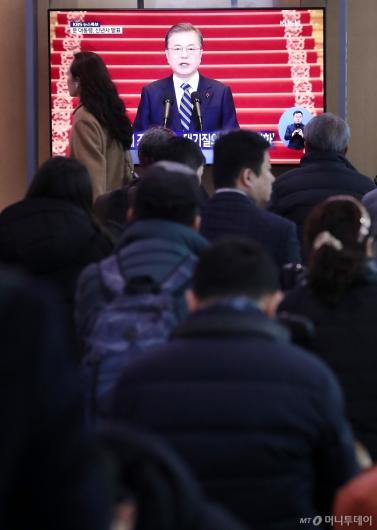 [사진]문재인 대통령 '경자년 신년사'