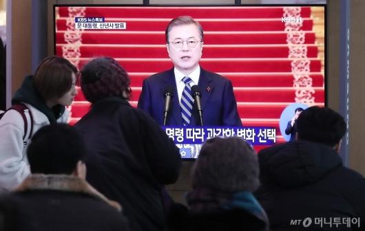[사진]문재인 대통령의 신년사 생중계
